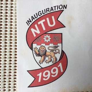 NTU Inauguration 1991 Souvenirs