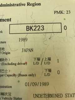 BK223