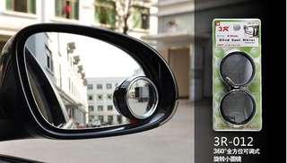Car blind spot mirror 汽車睇肓點后視鏡