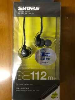 全新Shure SE112M+ 運動藍牙耳機 原裝行貨