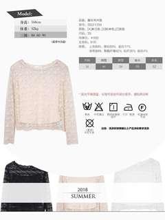 🚚 全新日系COCO DEAL 粉色 蕾絲上衣 2件組