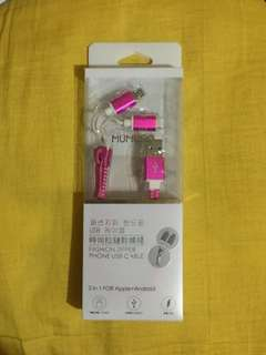 mumuso 2 in 1 charger