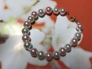Pink & White Pearl Bracelet with gold clasp