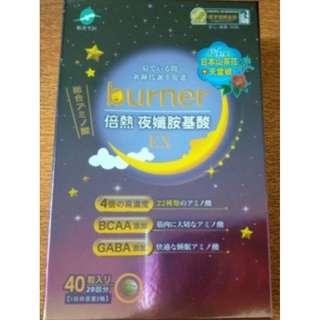 【船井 burner倍熱】夜孅胺基酸EX 40粒/盒