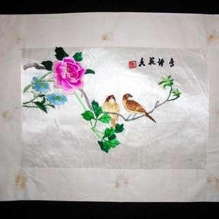 【早期珍藏湘繡精品】花鳥(畫芯:30cm × 9cm)