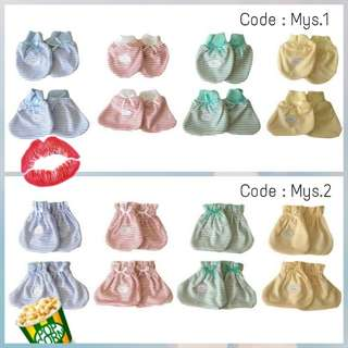 Cheapest Newborn baby mitten and booties