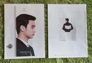 金秀賢 - 代言Ziozia catalogue