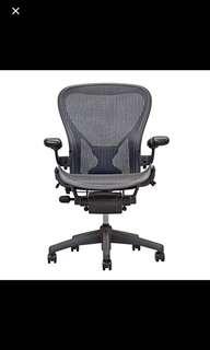 BN Herman Miller fully loaded posture Aeron Chair