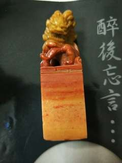 🚚 壽山石巧雕石獅印章帶人名