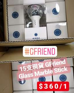 [現貨] GFriend OFFICIAL LIGHT STICK
