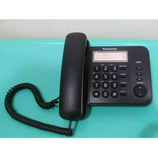 Working condition Panasonic home telephone