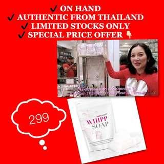 Whipp thailand soap
