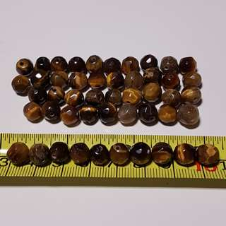 Tiger Eye Round Faceted Bead