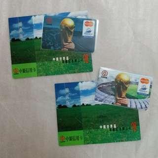 【興趣收藏】中銀世界盃珍藏紀念網上卡 (1套2張)