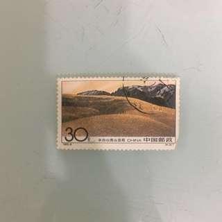 中國郵政30分