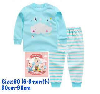 Cute Cloud Kids Pajamas Set (size 60)