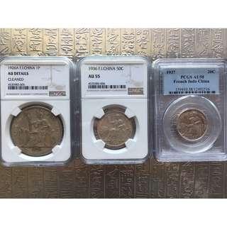 坐洋幣 法屬印度支那 NGC set