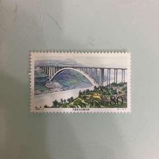 中國郵票80分