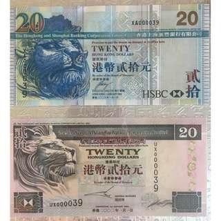 港幣不同時期同號碼