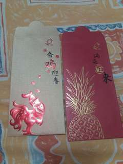 Red Packets - KOI (2 pieces)