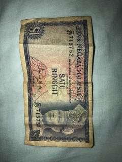 RM 1.00 (1967)