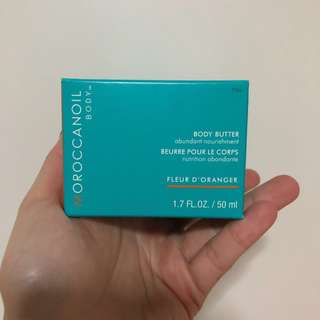 Moroccanoil Body Butter (1.7 fl.oz / 50ml)