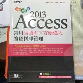 🚚 Microsoft 2013 Access #出清課本