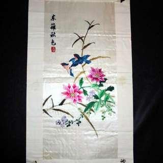 【早期珍藏湘繡精品】東籬秋色(畫芯:46cm × 21cm)