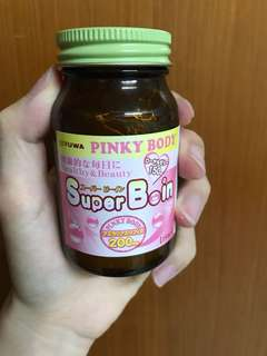 🚚 Super boin