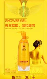 WOWO The Last Drop Shower Gel