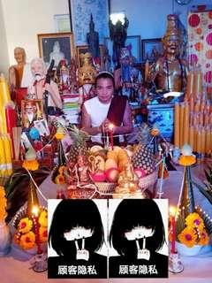 Thai ritual