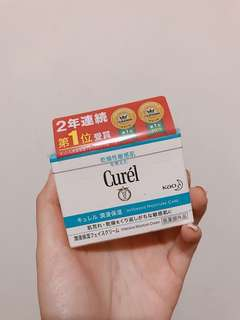 Curel Intensive Moisture Cream 100% new and real