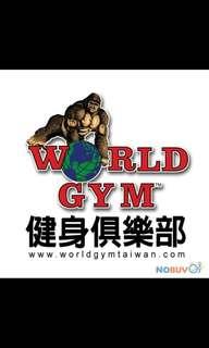 世界健身 worldgym world gym 高雄 中華 旗艦店
