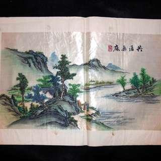 【早期珍藏湘繡精品】共話桑麻(畫芯:58cm × 34cm)