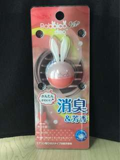 Air freshener Made in Japan