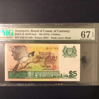 Bird Series High Grade Super Gem PMG67