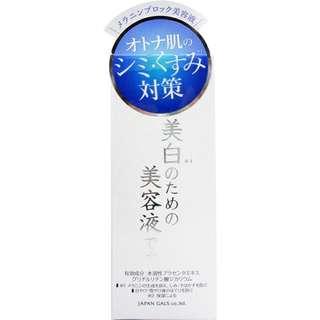 JAPAN GALS 肌膚對策 藥用亮白美容液30ml🔎日本長期團🔍