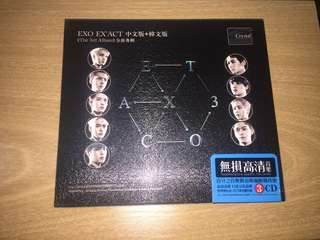 EXO CD