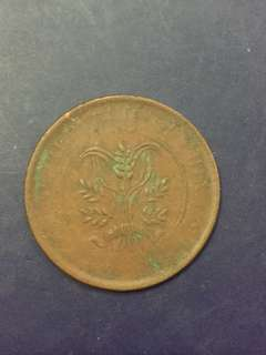 China old coin , 10 cash , Fine