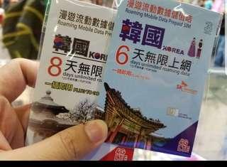 南韓上網卡 電話卡 數據卡。無限數據卡。