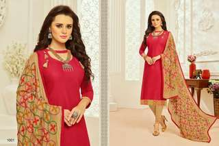 Sparkling Cambric Cotton Printed Straight Cut Salwar Kameez