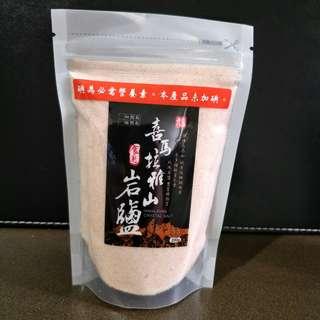 喜馬拉雅山岩鹽 細顆粒 200g #五十元好物