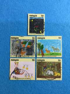 1971 25th Anniversary of UNICEF 5 Values Used Set