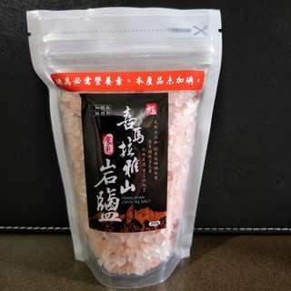 🚚 喜馬拉雅山食用岩鹽 粗顆粒