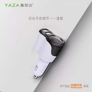 Multipurpose car charger 多功能車先