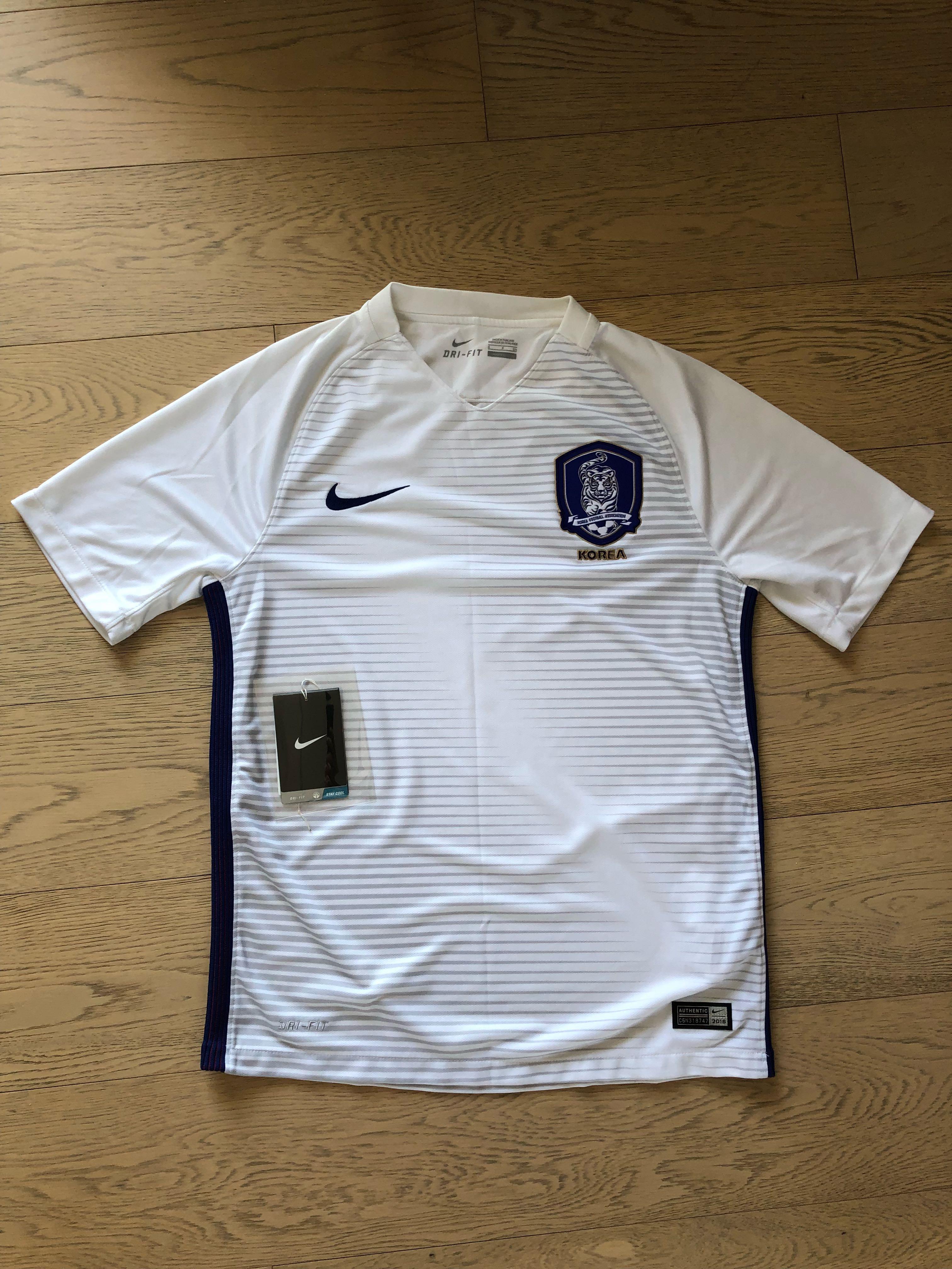 902037b1a Nike Soccer South Korea National Team Jersey