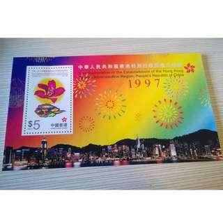 皇冠頭 中國香港 多張 小全張 香港特別行政區成立紀念 青嶼幹線通車紀念 香港經典郵票系列第十輯 1862-1997
