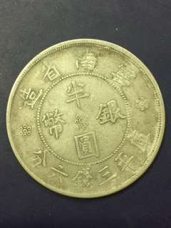 China silver coin 50 Cent 1923, Vf