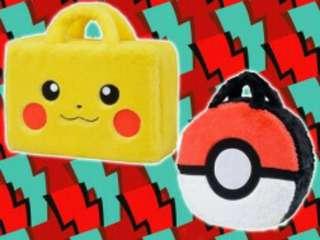Pokemon Sun & Moon - Premium Soft Trunk A&B weight:250g