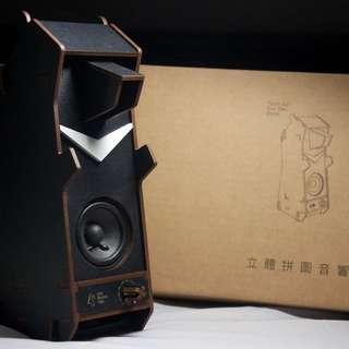 Stereo Puzzle 立體拼圖音響|台灣黑熊 (單聲道)